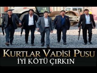 Kurtlar Vadisi Pusu 'İyi Kötü Çirkin / Sahnesi | Bölüm90HD
