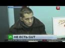 Немец переехал в Сибирь, чтобы спасти 10 детей от секс уроков в Германии