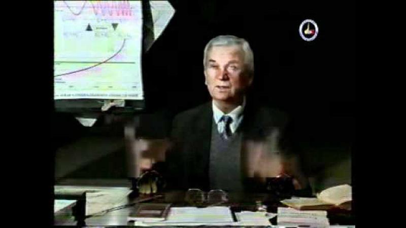 Зазнобин В М 1997 01 24 Пушкин и Россия ч 1 из 2
