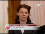 В Саратове дали концерт Евгений Миронов, Елизавета Боярская, Максим Матвеев и Ма...