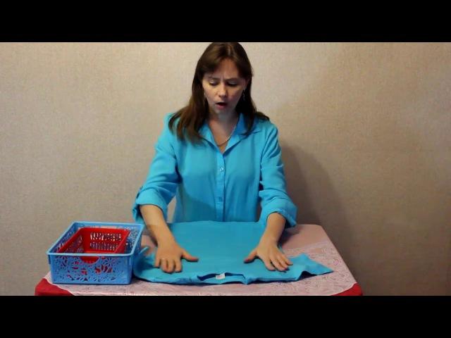 Как сворачивать и хранить футболки, кофты и юбки по КонМари | Вертикальное хране ...