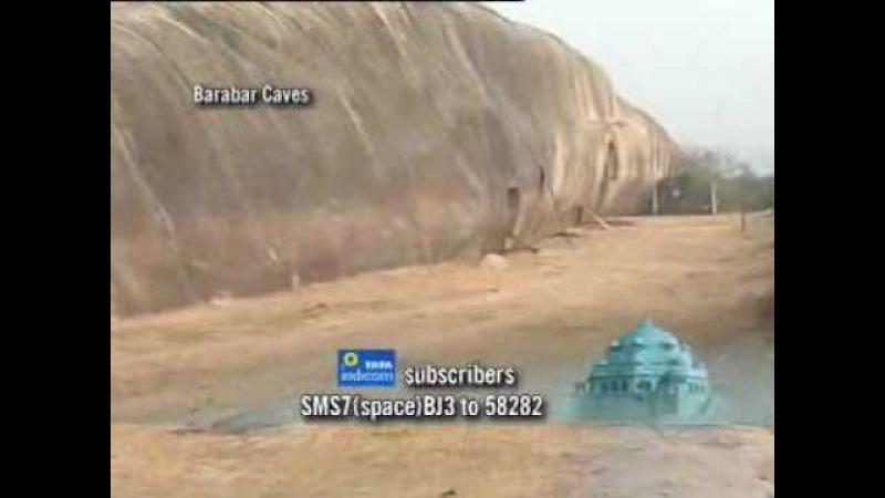 7 Wonders of India Barabar Caves