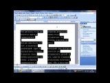 Правильное деление текста на колонки в программе Word