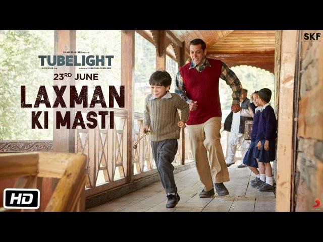 Tubelight   Laxman Ki Masti   Salman Khan   Releasing on 23rd June