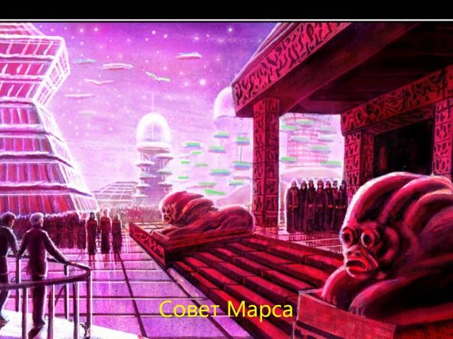 Аэлита.wmv