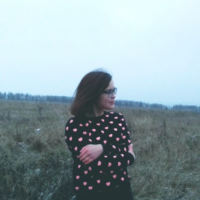 Рина Кусаинова