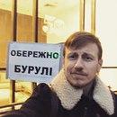 Богдан Логвиненко фото #22