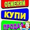 ОДЕССА Куплю Продам Отдам Даром