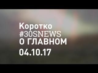 4.10   «ВКонтакте» проведёт свою музыкальную премию