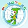 Робототехника в Челябинске РОБОТЕКС 8-9514520307