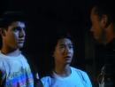 Огнедышащий 1991 (Боло Янг)