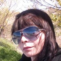 Ирина Ерш