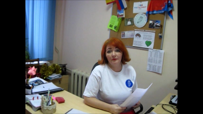 Титушина Наталья Валерьевна, СОШ 56