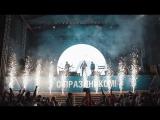 Ухта: офигенный концерт в День нефтяников, ин-тер-нет и ССА