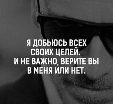 Фото №456239069 со страницы Виталия Мартюшева