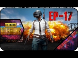 PlayerUnknown's Battlegrounds [EP-17] - Стрим - Отряд самоубийц