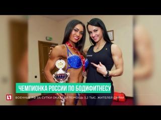 Россиянка Айгуль Анисимова вышла в финал соревнований по бодифитнесу