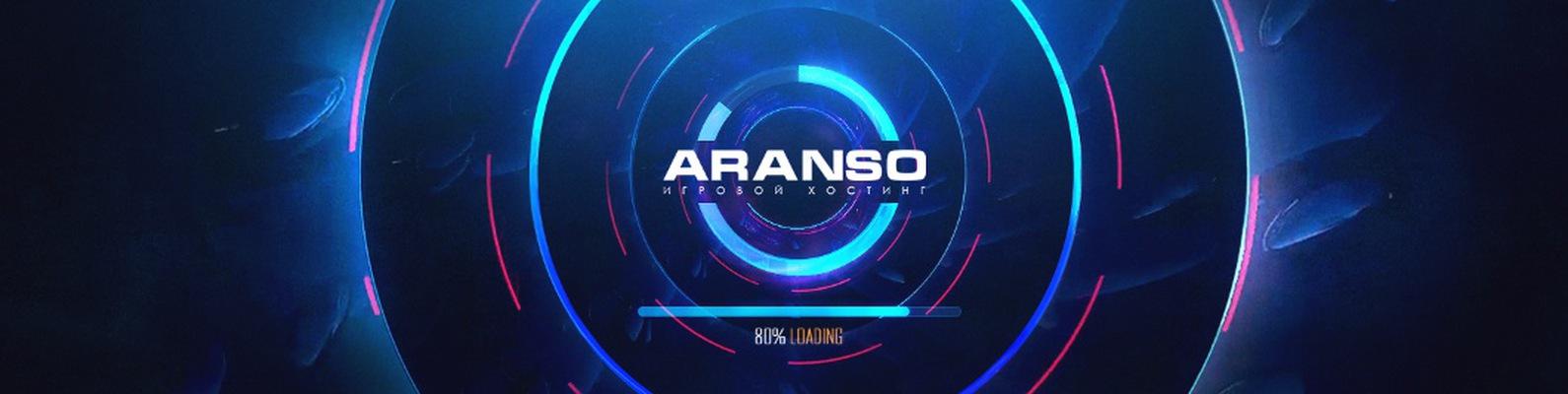 Хостинг aranso просим сервер хостинг