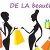 Совместные покупки 🌺 DE LA beauté 🌺 Белгород