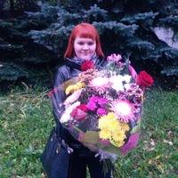 Наташа Крамсаева