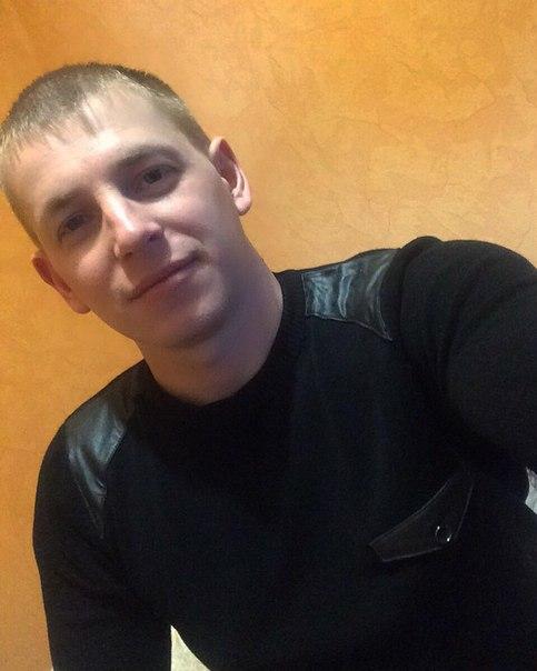 Макс Половинкин