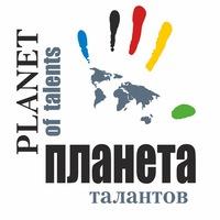 planeta_talantov