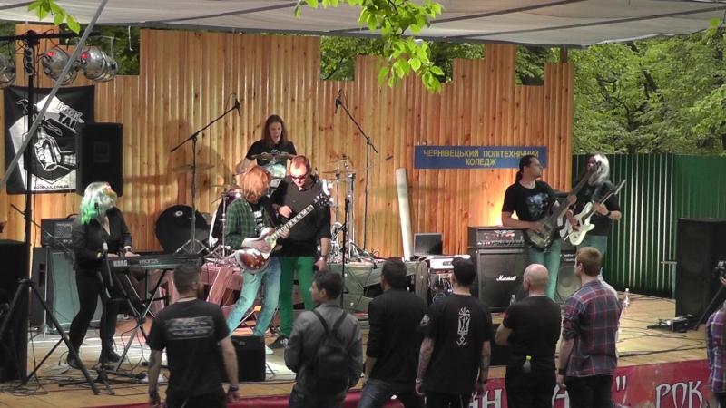 Hesperion - Rock Area Festival, Fan Park, Chernivtsi, Ukraine 07-05-2017