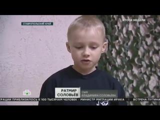 Репортаж нтв -