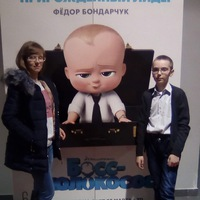 Танюшка Борисюк