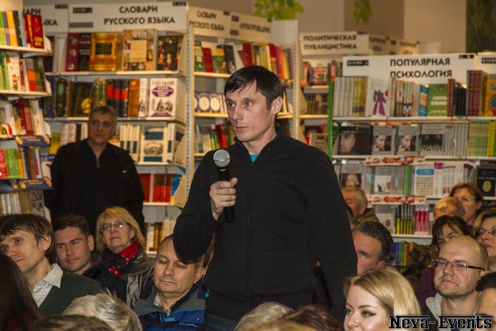 Александр Проханов «Востоковед» (презентация)
