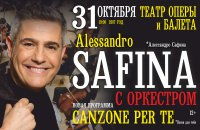 Купить билеты на Алессандро Сафина