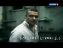 Заставка телесериала Собачья работа Россия-1, 2012