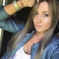 Ангелина Хауке