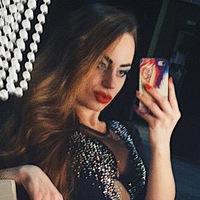 Анастасия Мартыненко