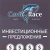 CavieRace.com