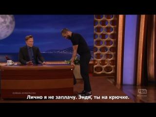 Джейми Дорнан на шоу Конана О'Брайена (01.02.17)