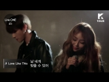 Hyorin (Sistar) feat. I.M (Monsta X) - Love Like This (Exclusive Live Ver.)