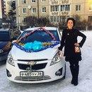Yana Shutova фото #36