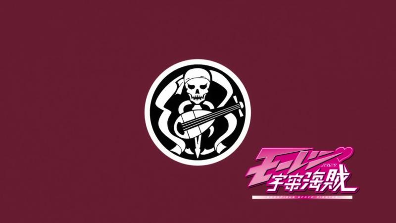 Mouretsu Pirates [25]