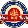 """Макс Брой"" ресторан во Владимире"