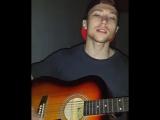Артем Пивоваров - Ты мой кислород (Парень круто поет , красивый голос)