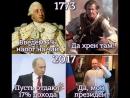 Дагестанцы и Русские против путинской банды