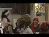 Карачаево-Черкессия семейные традиции