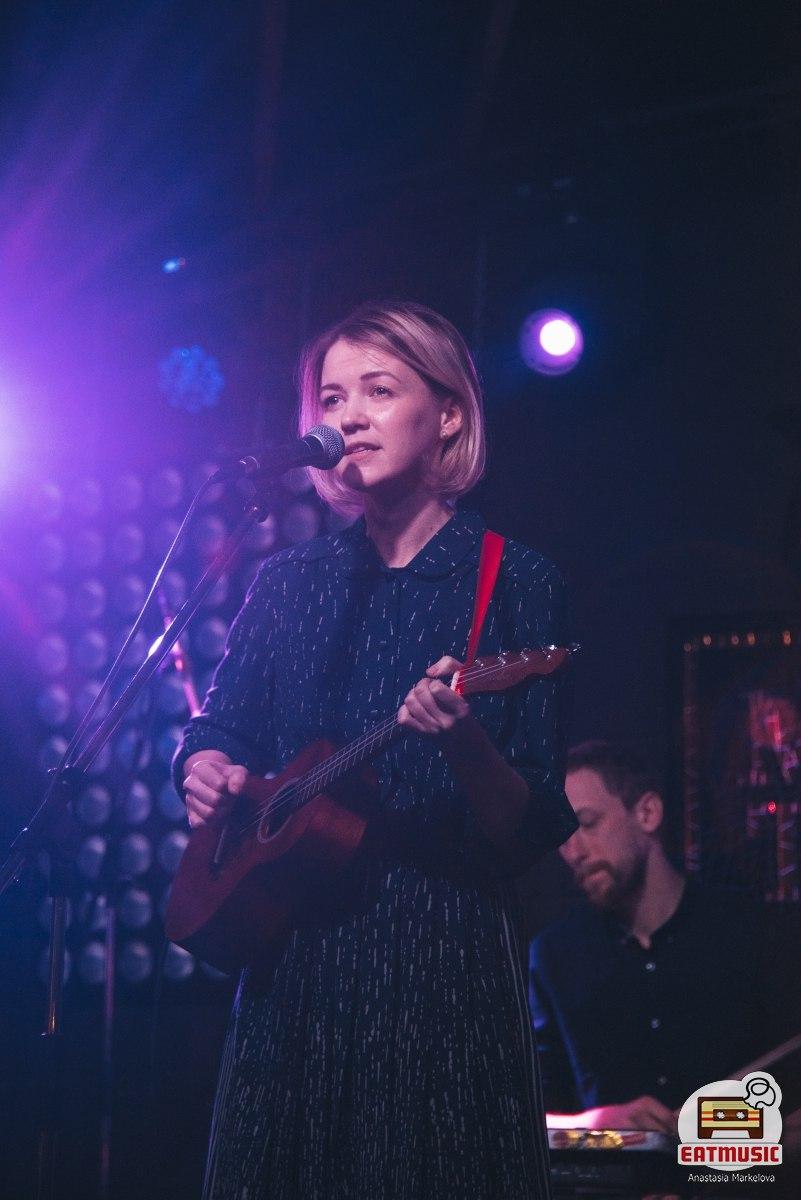 Концерт Анны Ворфоломеевой в Мумий Тролль Баре 15 февраля: репортаж, фото Настя Маркелова