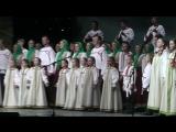 Гала-концерт Folk без границ  - Хор имени М.Е.Пятницкого и Домисолька