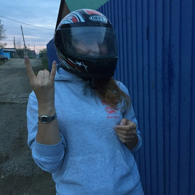 Нина Родионова