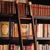 Запишисьвбиблиотеку