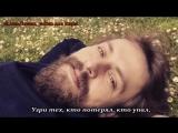 «ТЫ МНЕ ОЧЕНЬ НРАВИШЬСЯ» Стихи: Кемаль Хамамджыоглу  Читает: Метин Акдюльгер.