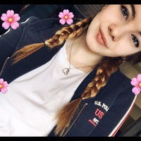Алина Сущенко