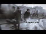 "BrainStorm и  Марина Кравец -  ""Как я искал тебя"" ¦ (Official Lyric Video)"